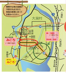 桜と菜の花ロード地図0430