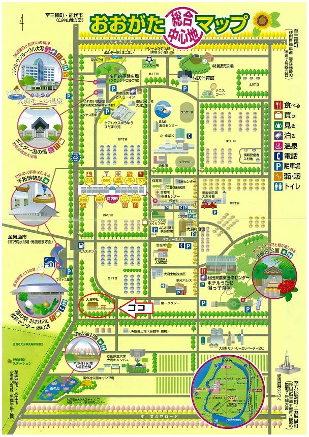 おおがた総合中心地マップ